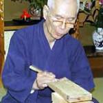 sakurai_kouichi
