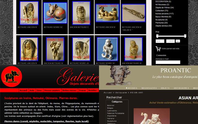 フランス根付サイト